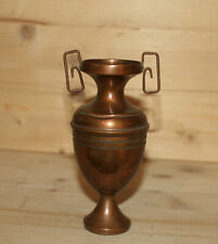 Vintage hand made copper vase