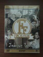 FINOS FILM Σπάνιες Ταινίες ΣΕΤ 4 DVDs GREEK MOVIES HELLENIC OLD ΕΛΛΗΝΙΚΟ CINEMA