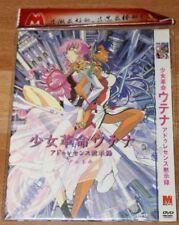 Young Girl Evolution DVD Anime Eps 1 - 48 NO ENG SUBS ALL JAPANESE AUDIO
