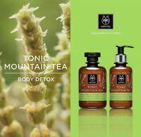 APIVITA Moisturizing Body Milk 89% natural ingredients Essential Oils mountain