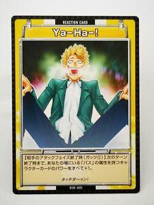 Eyeshield 21 Q9 Konami trading card game carddass Foot US NFL 01R-001