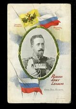 World War I (1914-18) Collectable Russian Postcards