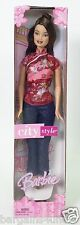 2004 BARBIE CITY STYLE ORIENTAL TOP DENIM CROPPED PANTS AUBURN HAIR NRFP
