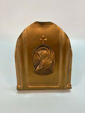 Vintage Ave Maria Brass Bookend Mother Mary Catholic (J2)