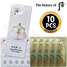 The history of Whoo Super Hydrating Gel Cream 1ml x 10pcs Soo Yeon Newist Ver