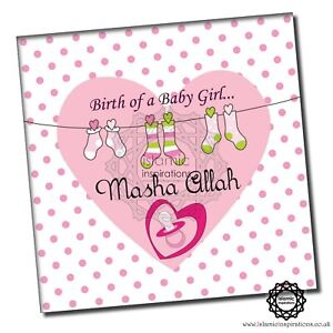 NWB010 Bunting Line Girl Greeting Cards 150x150mm