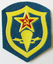 USSR Russian Army Paras Airborne Troops VDV Military Patch Badge Original