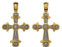 Sterling Silver 925 Gold Plated Engraved Byzantine Orthodox Style 2 Sides Cross