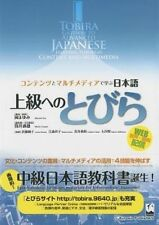 Tobira: Gateway to Advanced Japanese Learning Through Content and Multimedia by Kurosio Publishers (Paperback, 2009)