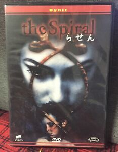 The Spiral DVD Editoriale Horror Dynit Come Foto