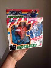 Robot Vintage Bionic Zone Made In Japan CIB Rare