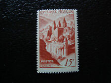 FRANCE - timbre yvert et tellier n° 792 n** (A10) stamp french