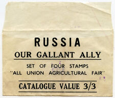 STAMP DEALER HISTORY WW2 PACKET RUSSIA PRINTED PATRIOTIC