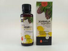 Cedar Resin 30% with Pine Nut Oil Siberian Oleoresin for Immunity Support 100ml.