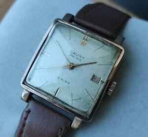 Cauny Prima - Men - (FELSA 472) - swiss made - Quadratto - watch - Vintage Tank