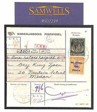 MALAYA Japanese Occupation WW2 Money Order Card *Medan* RARE FRANKING MS2239*