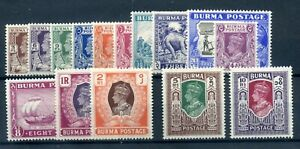 Burma 1946 defin set clean MNH **