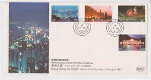(K157-32) 1983 Hong Kong FDC Hong Kong by night (AG)