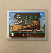 Boots #34 *Authentic* Animal Crossing Amiibo Card | NEW | JPN Version |
