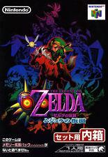 Zelda Majora Mask Nintendo64 Japanese Version Framed Print (Picture Arcade Art)