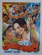 INDIAN VINTAGE OLD BOLLYWOOD MOVIE POSTER- JWAR BHATA / DHARMENDRA, SAIRA BANU