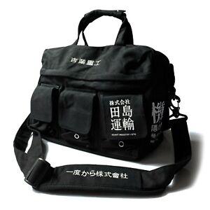 MFCT Men's Japanese Streetwear Black Crossbody Shoulder Messenger Bag