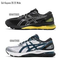 Asics Gel-Nimbus 21 2E Wide Mens Running Shoes Runner FlyteFoam Pick 1