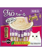 Ciao Churu Tuna & Scallop Cat Treat 14g (20pc/pack)