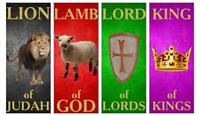 Christian Church Banners Poster Sign Lion Lamb Lord King - SMALL 4 BANNER SET