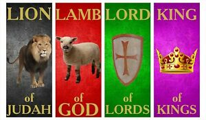 Christian Church Banners Poster Sign Lion Lamb Lord King - 4 BANNER SET