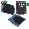 "0.66"" 4/7Pin OLED I2C SPI Display Module for WeMos D1 Mini OLED Shield"
