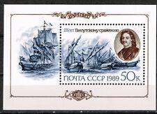 Russia Peter the Great 1714 Battle of Gangut Ships 1989 Souvenir Sheet MNH