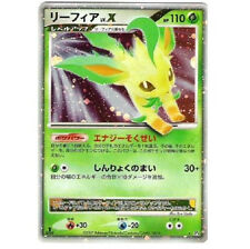LEAFEON LV.X DP4 Japanese Ultra Rare Holo Foil 1st Edition Pokemon Card