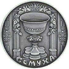 Belarus / Weißrussland - 1 Ruble Syomukha