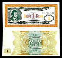 Russia 1 Biletov Banknote World Paper Money UNC Currency Bill Note
