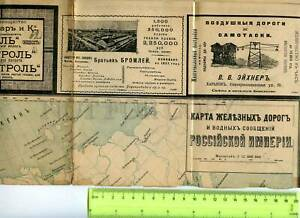 255535 RUSSIA Railways part of map 1904 year