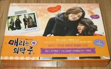 MARY STAYED OUT / MARRY ME, MARY! / Jang Keun Suk 11 DVD Re-edited Cut BOX SET