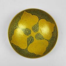 Messingschale orientalisch - Gebäckschale - oriental brass bowl - Schale Vintage