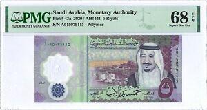 Saudi Arabia 5 Riyals P43a 2020 PMG 68 EPQ s/n A015079115 Polymer