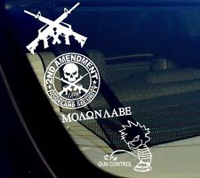 2nd Amendment Lot/Pack of 4 Stickers/Decals Molon Labe Spartan 300 Greek NRA Pis