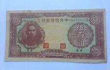 CHINA  Central Reserve Bank 500 Yuan  1942 CM633