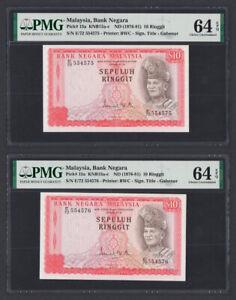 Malaysia Consecutive Number 2pcs 10 Ringgit 1976-1981 UNC (Pick 15a) PMG-64 EPQ
