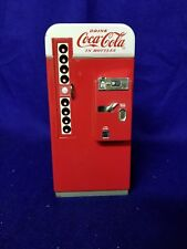 1995 Coca Cola Bank Vintage Drink Machine
