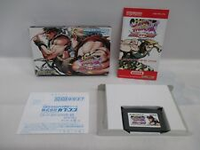 GBA -- Street Fighter 2 X -- Box. Can data save! Game Boy Advance, JAPAN. 34296