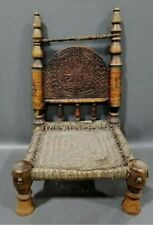 Antique Hand Carved Wood Leather Swat Valley Northern Pakistan Tribal Chair