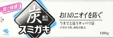 CHARCOAL Tooth paste SUMIGAKI 100 g Prevent Bad Breath Whitening from Japan