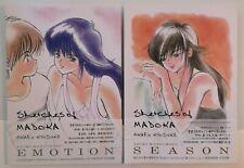 きまぐれオレンジロード Izumi Matsumoto Artbooks EMOTION SEASON autografato NEW leggi bene