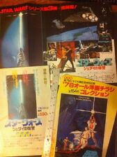 STAR WARS JAPAN CLIPPING MOVIE AD HARISON FORD,CARRIE FISHER 1978,1983 Rogue One