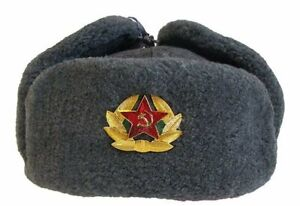 Soviet Army Authentic Ushanka Hat with Earflaps Badge(Kokarda) Size 56 1997 year