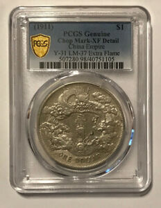 China (Empire) - (1911) Large Silver Dragon Dollar (PCGS XF Detail) Extra Flame